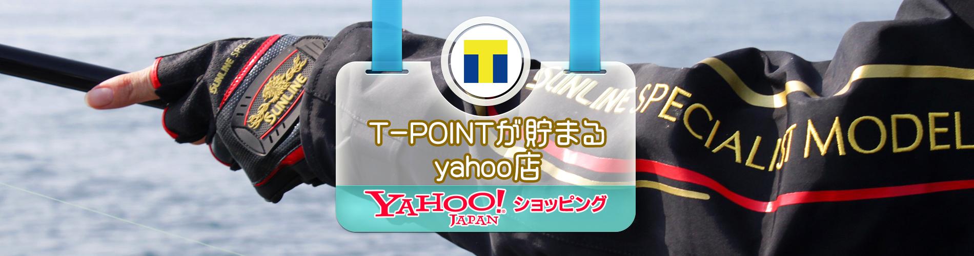 彦星フィッシング yahoo店